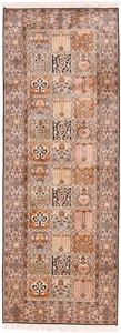 6x2 350KPSI silk Kashmir Persian rug, 18/18 kashmir carpet